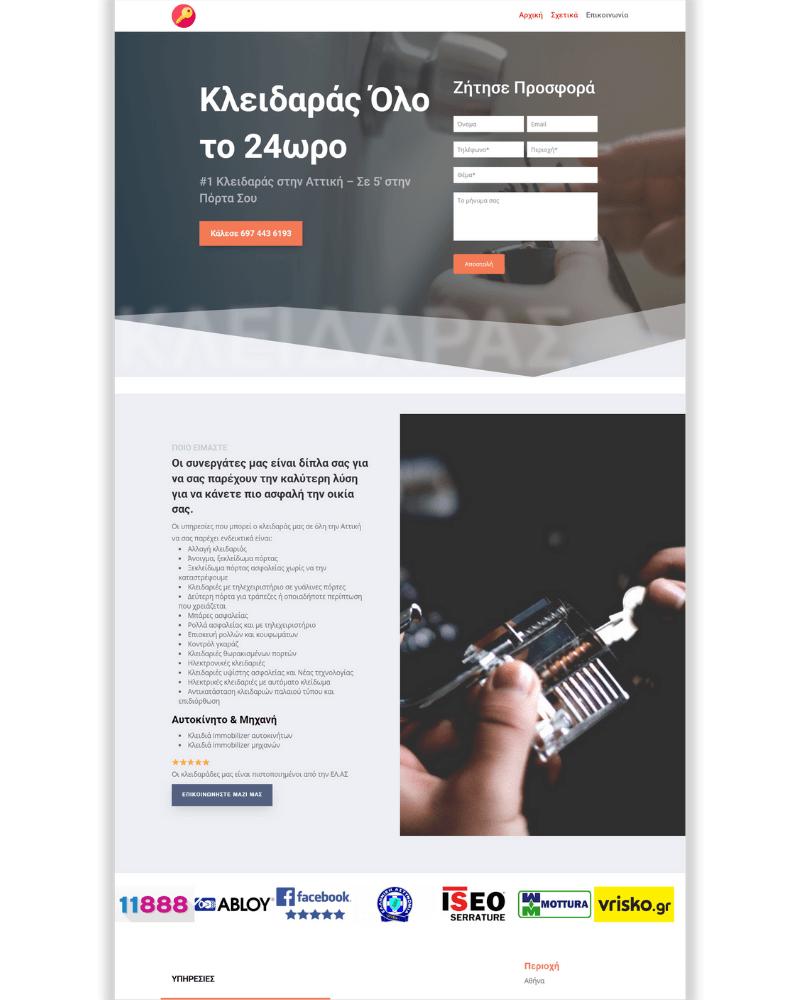 Digital Time Savers Portfolio - Kleidaras 247