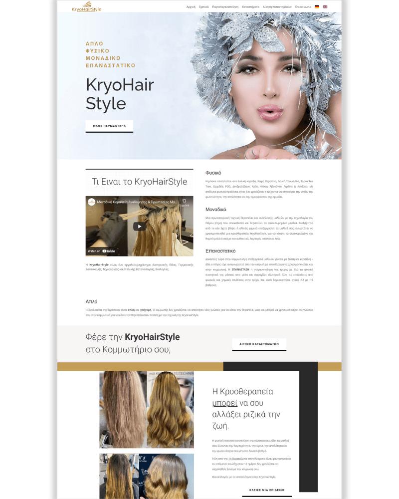 Digital Time Savers Portfolio - KryoHairStyle